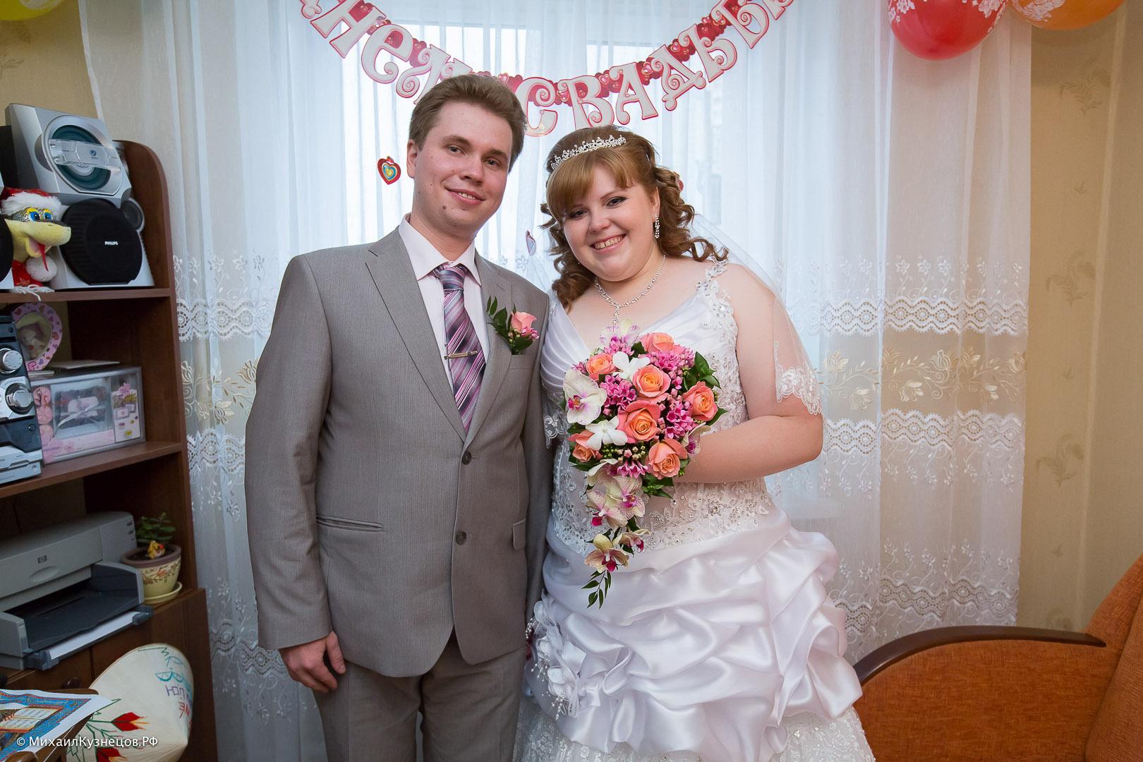 Открытки для невесты перед свадьбой 69