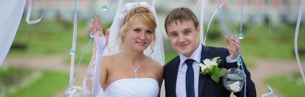 Свадьба Никиты и Елены