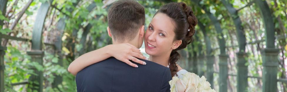 Свадьба Дмитрия и Эльвиры